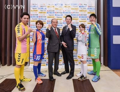 image V・ファーレン長崎が2015シーズン新ユニフォームを発表!クラブ10周年でのJ1昇格