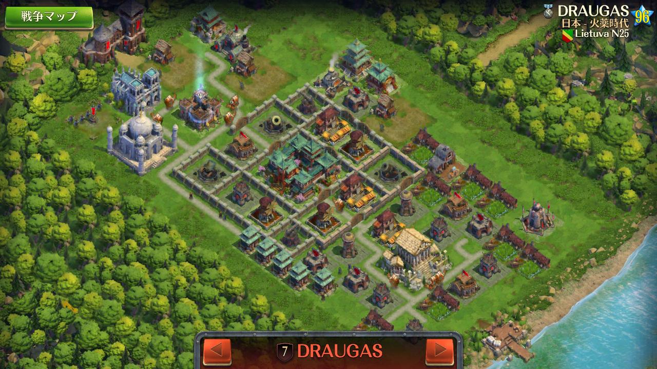 DomiNationsを遊ぶ日々 : 射石砲