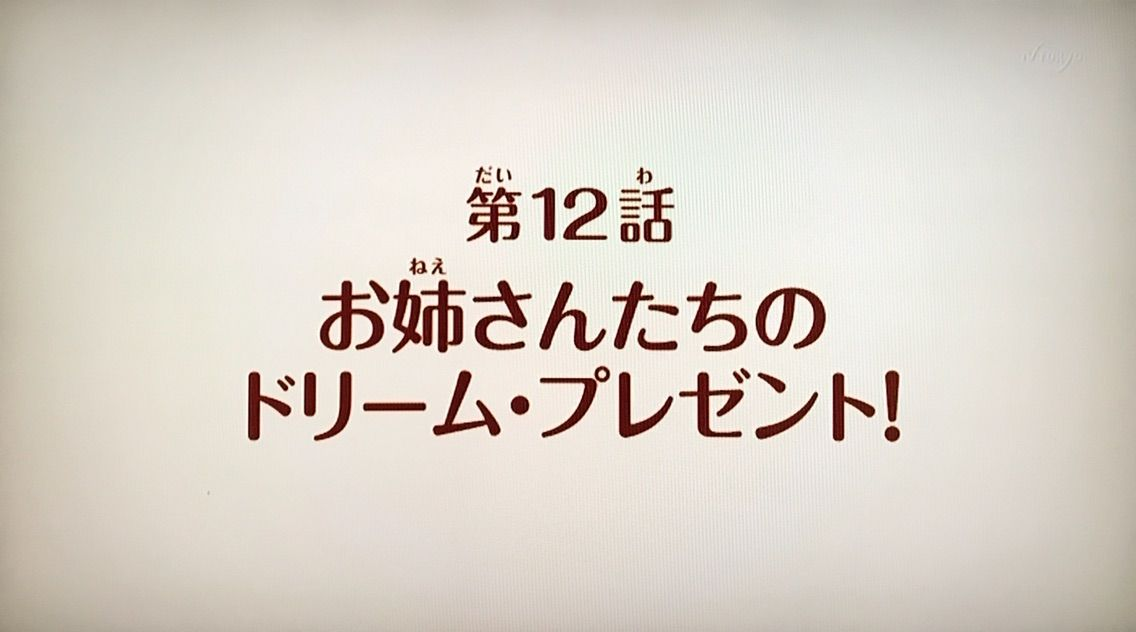 2018-01-28-02-25-14