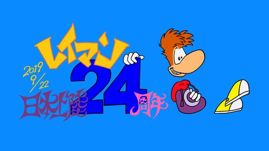 rayman24