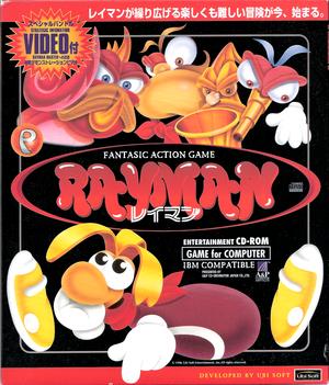 RaymanPC