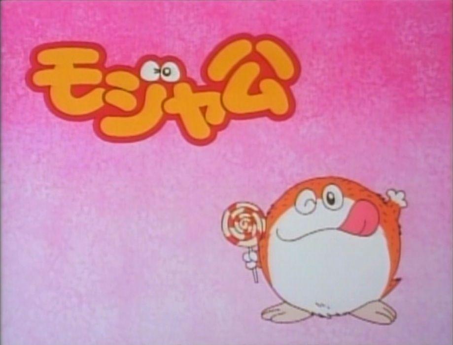 モジャ公 9位「モジャ公」 1回記事書いただけで9位か!やっぱり日本のアニメだな。 10位「ディ
