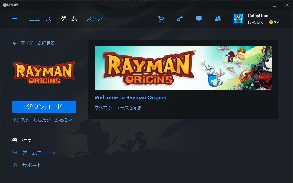 raysale10