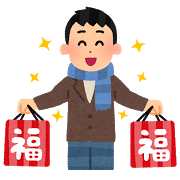 shopping_fukubukuro_man