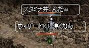 k20050205LinC0500.jpg