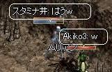 k20050205LinC0499.jpg