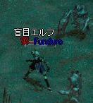 e20050206LinC0510.jpg