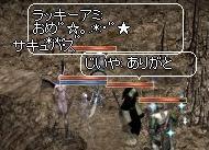 k20050128LinC0426.jpg