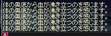 k20050101LinC0193a.jpg