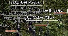 y20050127LinC0422.jpg