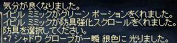 20051219LinC0690.JPG