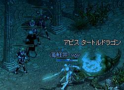 20051220LinC0699.JPG