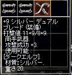 20051224LinC0737.JPG
