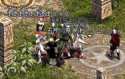 20060111LinC0842.JPG