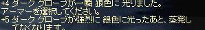 20050426LinC0197.JPG