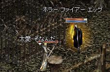20050113LinC0879.JPG
