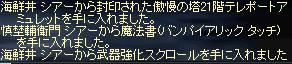 20051103LinC0354.JPG