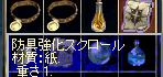 20050927LinC0174.JPG