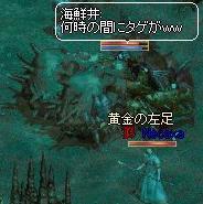 20050220LinC0667.jpg