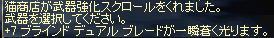 20051122LinC0446.JPG