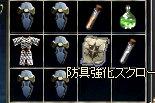 20050330LinC0025.jpg