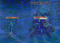20050326LinC0056.jpg