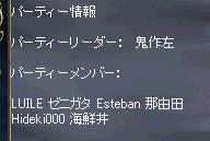 20050926LinC0159.JPG
