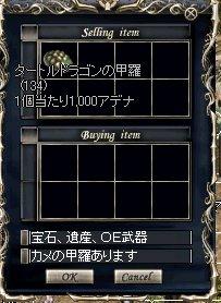 20050327LinC0070.jpg