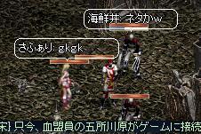 20050411LinC0074.JPG