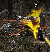 20060118LinC0946.JPG