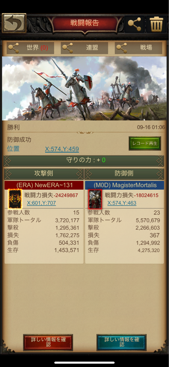 IMG_2054
