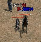 20050718LinC0432.JPG