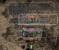 20050217LinC0636W.jpg