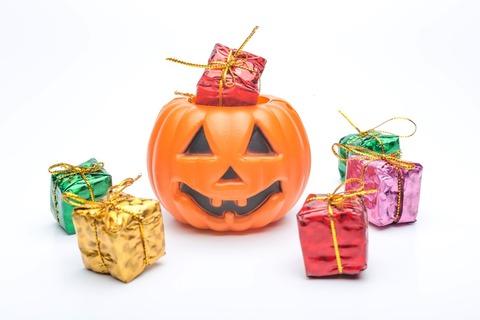 present pumpkin