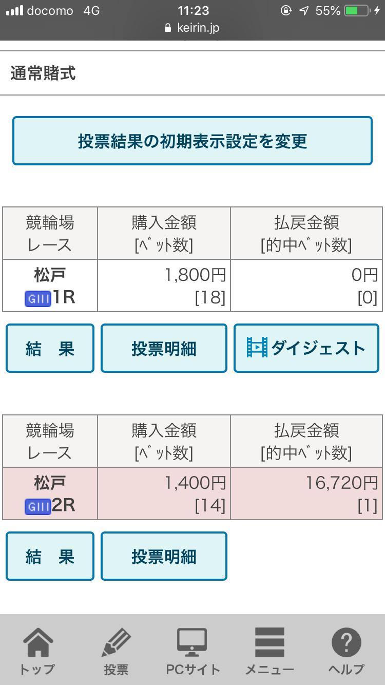 79D5C476-68EE-4DA4-A6DC-A6AF15AE5A42