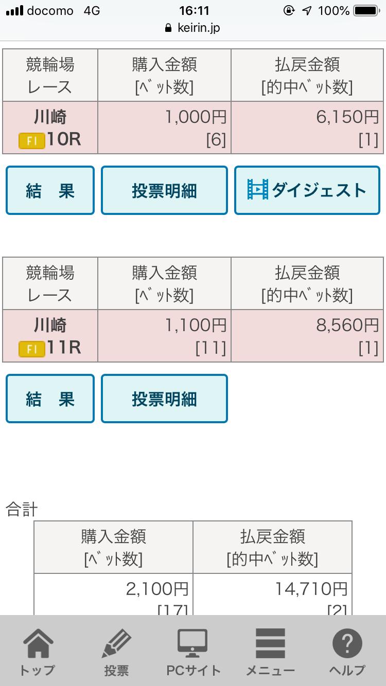 21B10D4A-F974-43F2-82BF-60A77999D4A3