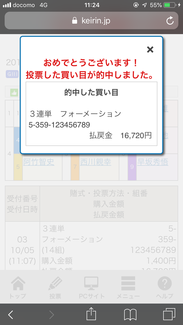 12FDB50A-8D79-475D-A2FE-79DD06457D6B