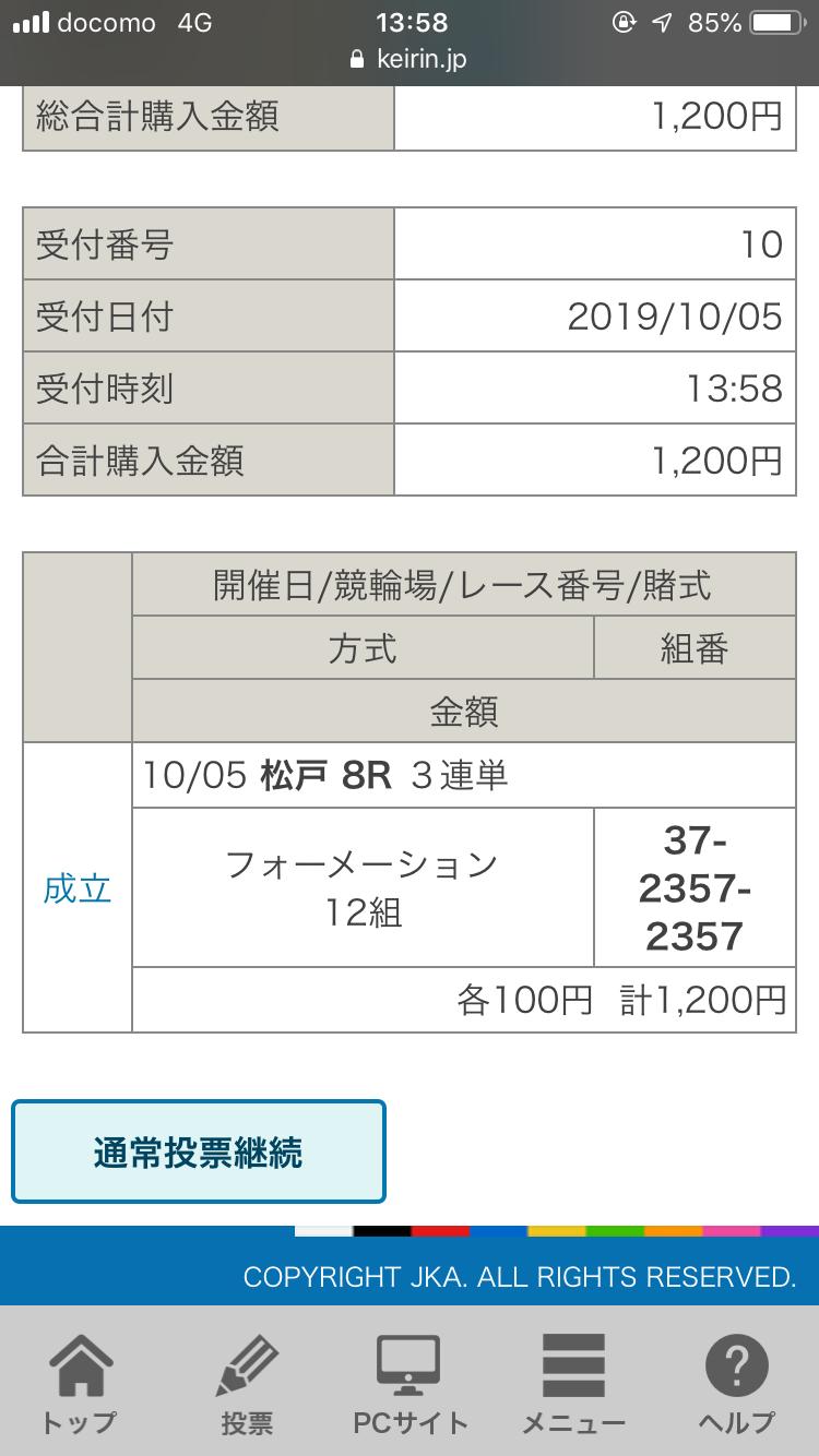 982C85E3-FE1C-477A-93B7-838B7363E832