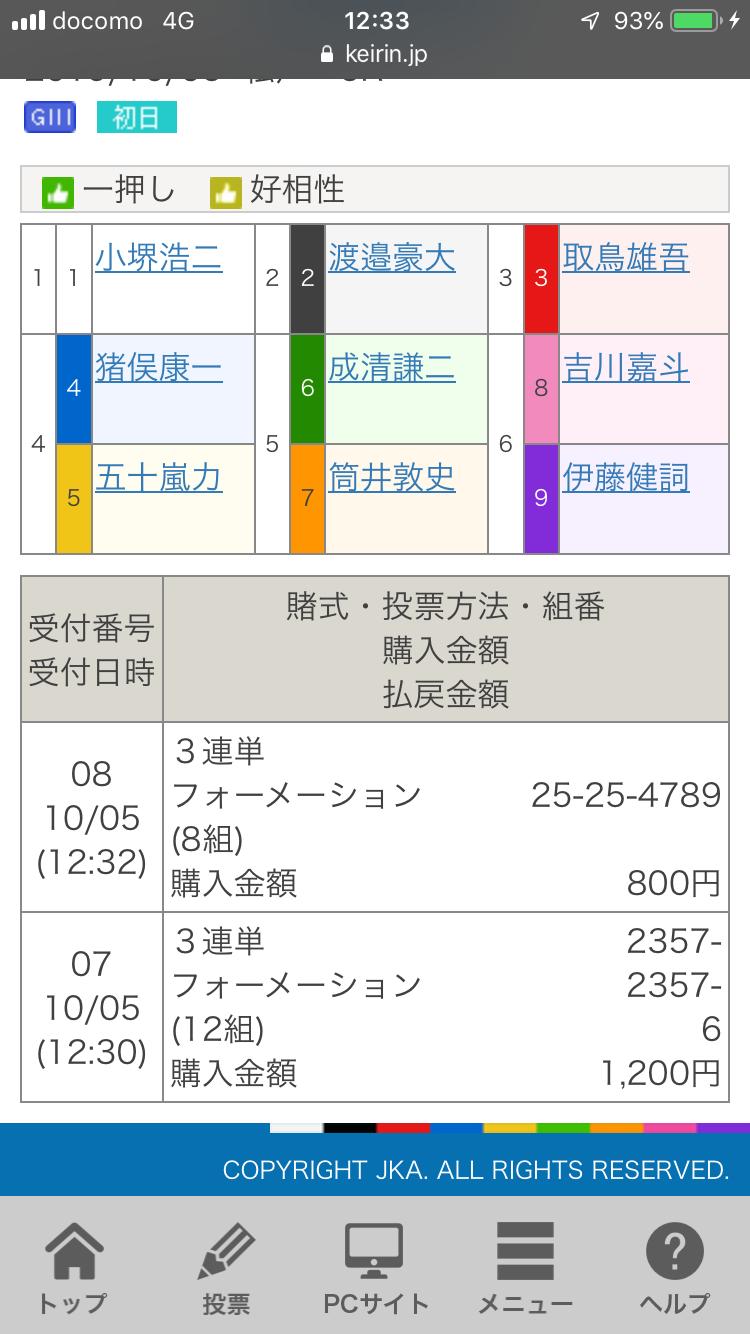 56671FE6-2EF8-4C5C-945E-BBB7D7DB67EF