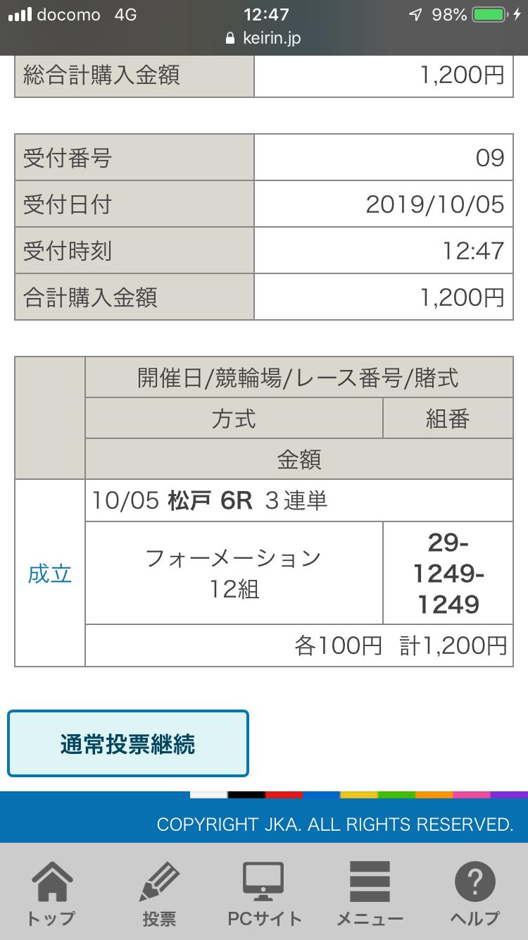59F323E8-647E-40E9-BCE0-B25F1BE3C883