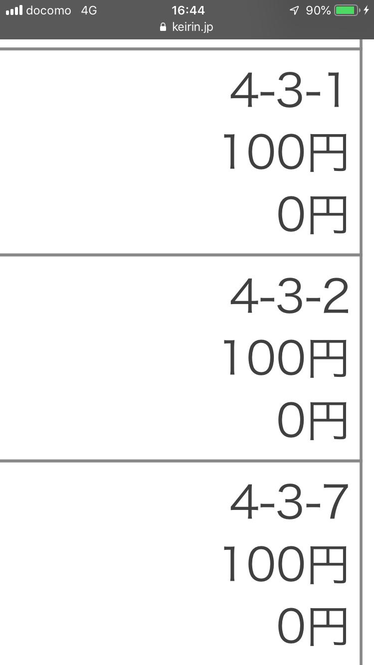 2999BEA6-8AE7-42A1-A38D-F8F7F34D6B4D