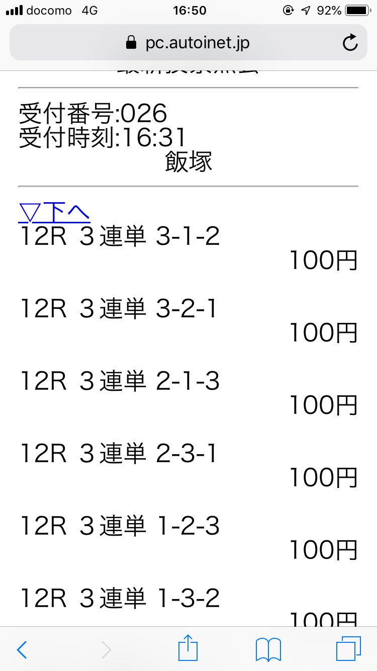 6928CC2D-46DB-4F21-8AB8-331769E6C5C3