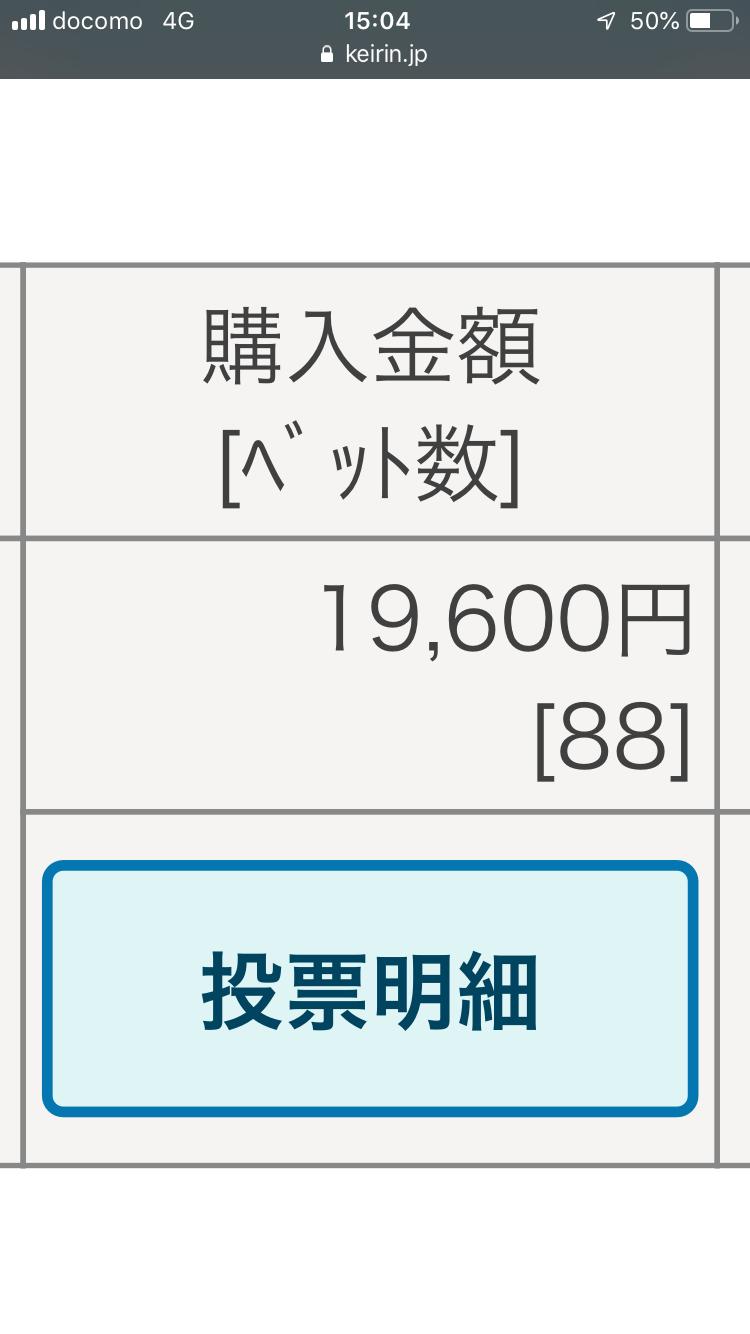 AA397E84-B972-4767-B41B-3EC398A21DBA