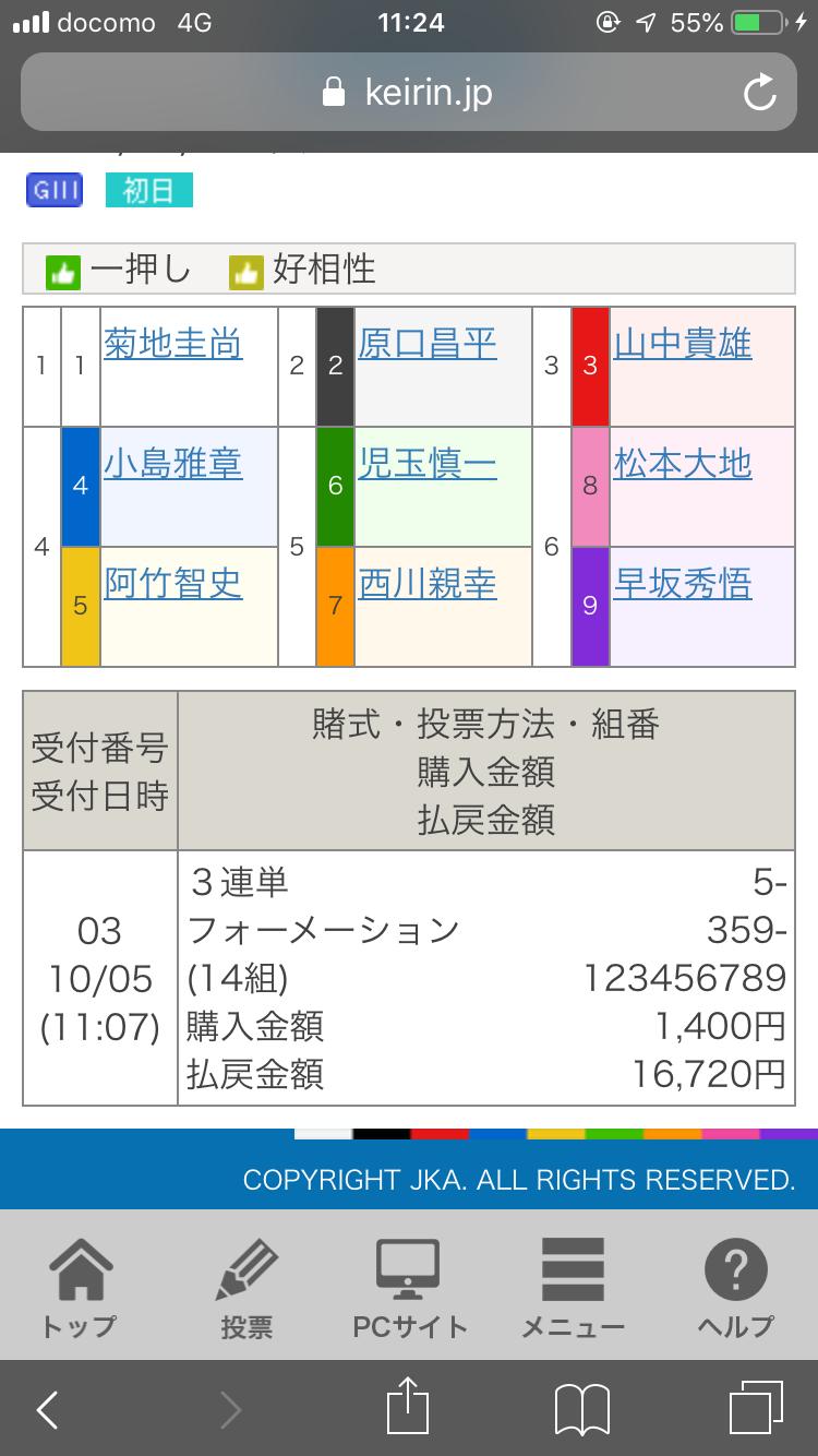 C90D104C-15C6-4BA7-9E33-D25E0B638008