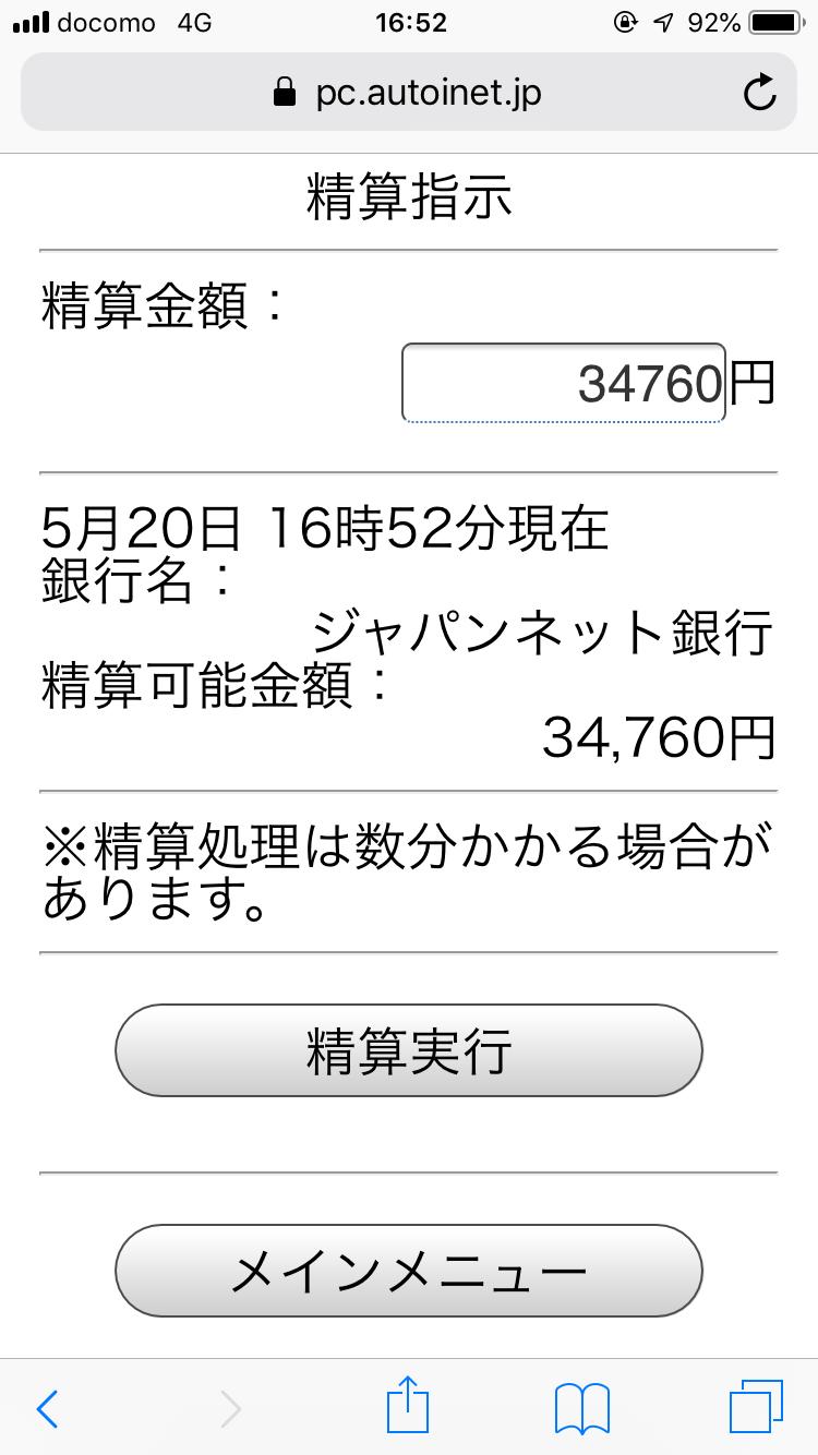 B7A03CDC-785D-40AB-BB95-1E4D9D2B4CE7