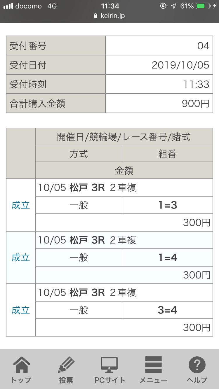 D5A4ED5E-0DF9-4ADC-9ADF-8038C616919B