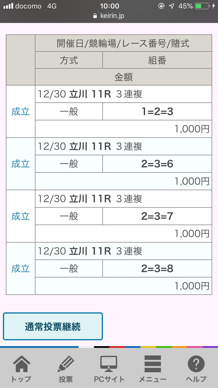 1F3F471A-313E-4AB3-98B7-73F7C5F61A88