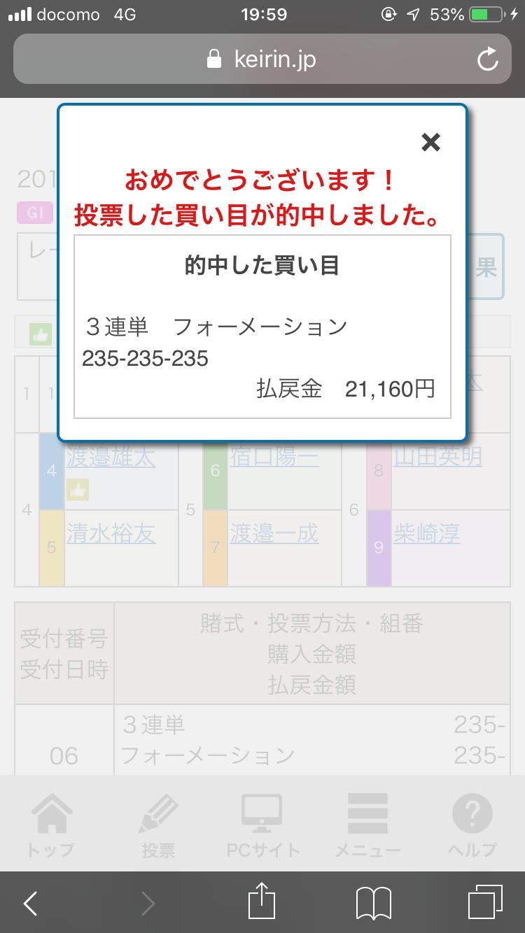 E486A328-57B7-4BBA-B060-13C74EE745DC