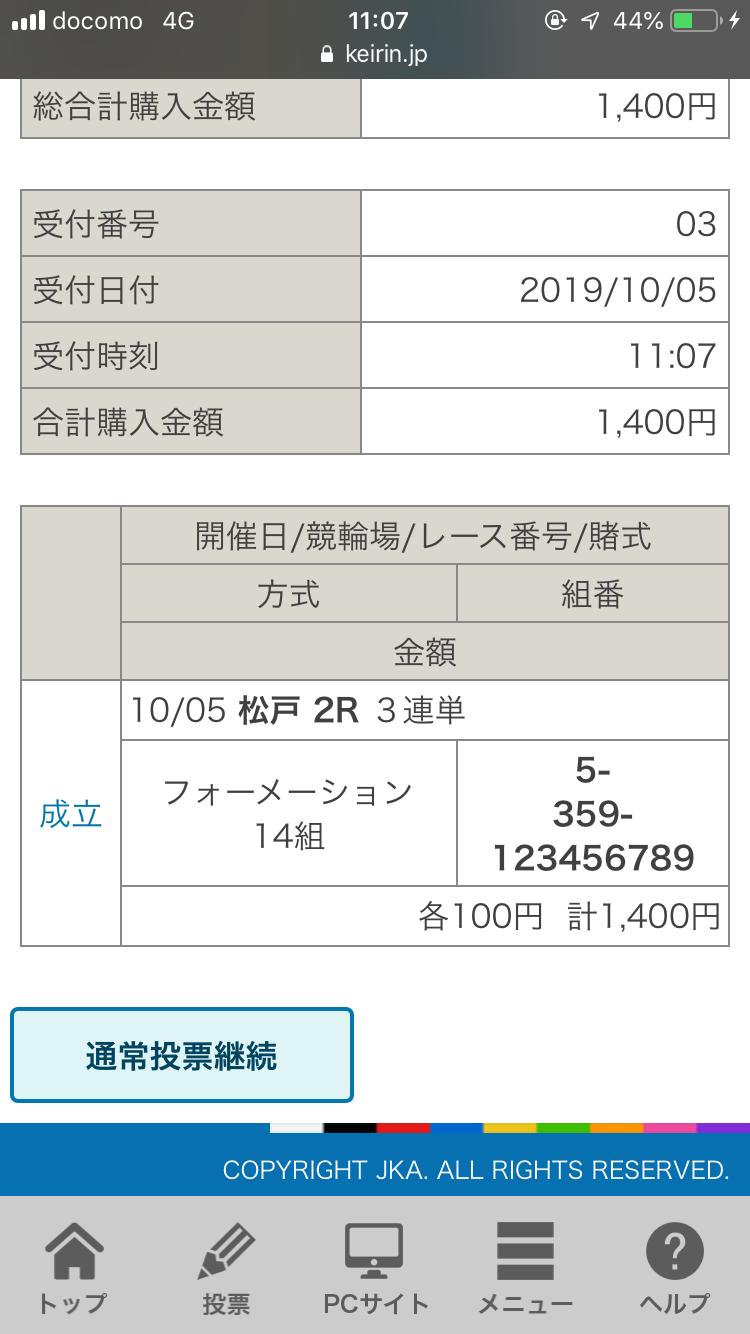 940F7E76-4F69-484A-B197-828DE420C4C3