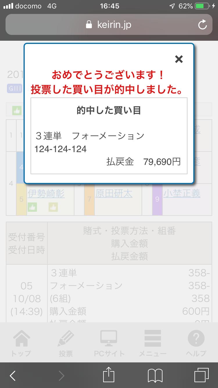 E3708652-4DF2-4370-9119-F2BEF9CCAA0D
